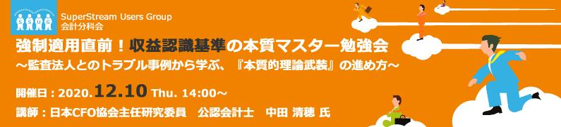 board_banner_202012-1