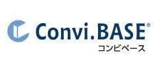 Convi.BASE(物品管理・棚卸し支援クラウドシステム)