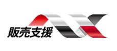 NX販売支援(クラウド型WEB販売管理システム)