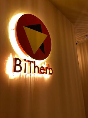Bitherb_03