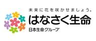 case-logo-hanasaku-hslife_logo