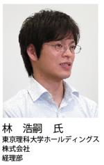 web_hayashisama