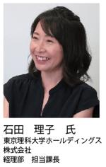 web_ishidasama