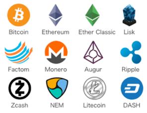 仮想通貨の概要