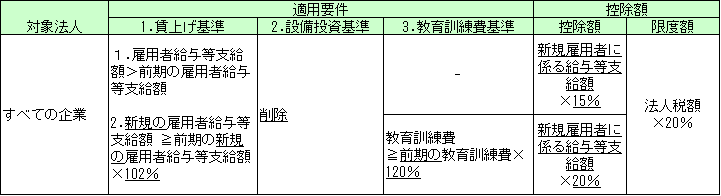 zeimu139_06