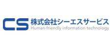 partner-logo-css-logo_css