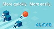 AI-OCR(請求書)