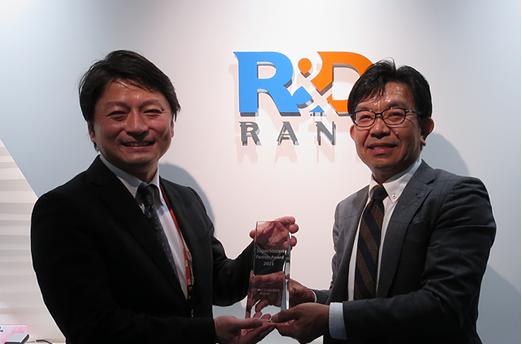 img_award2021_certified