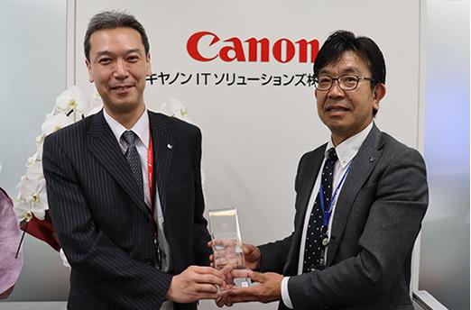 img_award2021_promotion