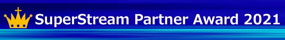 partner_award_2021_top