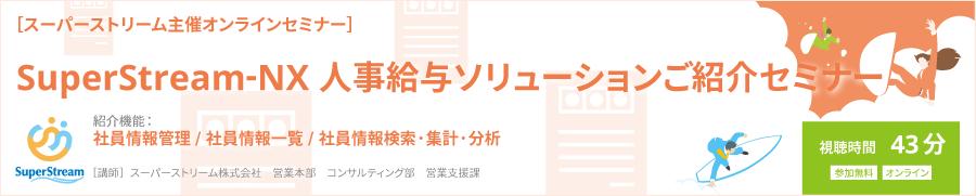 seminar_banner_20200710