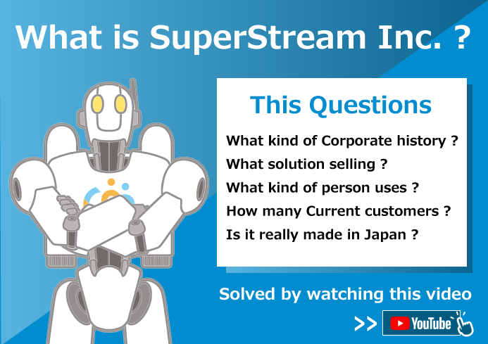 What is SuperStream Inc. ?