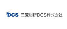三菱総研DCS(株)