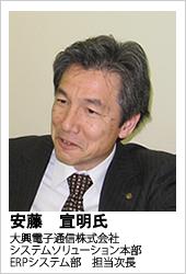 大興電子通信株式会社_003