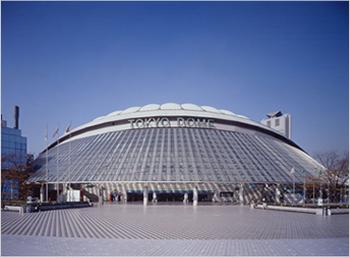 日本初の全天候型多目的スタジアムとして誕生した東京ドーム