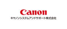 キヤノンシステムアンドサポート(株)