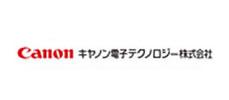 キヤノン電子テクノロジー(株)