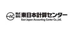 (株)東日本計算センター