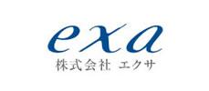 (株)エクサ