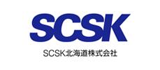 SCSK北海道(株)