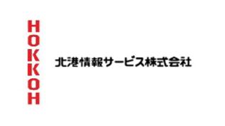 北港情報サービス(株)