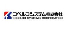 コベルコシステム(株)