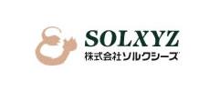 (株)ソルクシーズ