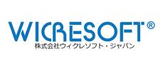 (株)ウィクレソフト・ジャパン