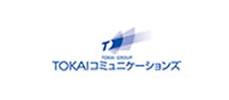 (株)TOKAIコミュニケーションズ