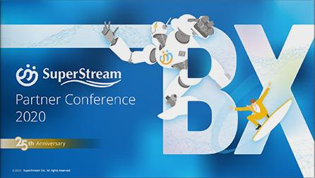 2020年5月20日_第27回SuperStreamパートナー総会資料(第1部・第2部)